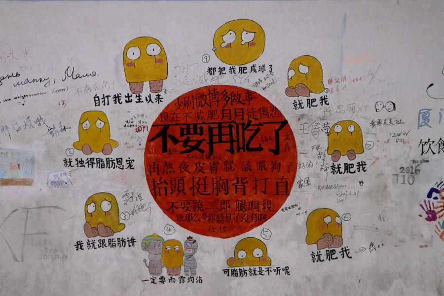 芙蓉隧道涂鸦